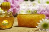 آشنایی با عسل خام ، خواص و تفاوت آن با عسل معمولی