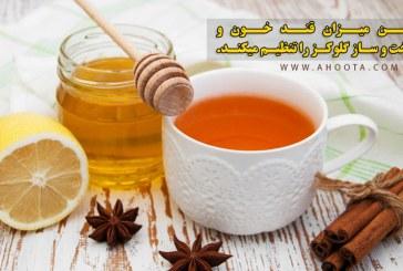 ۶ فایده عسل برای لاغری و کاهش وزن
