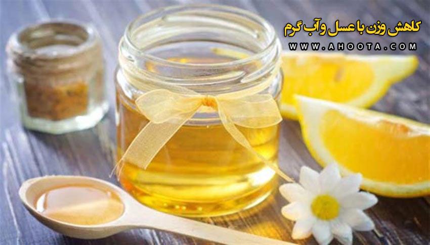 لاغری با عسل و آب