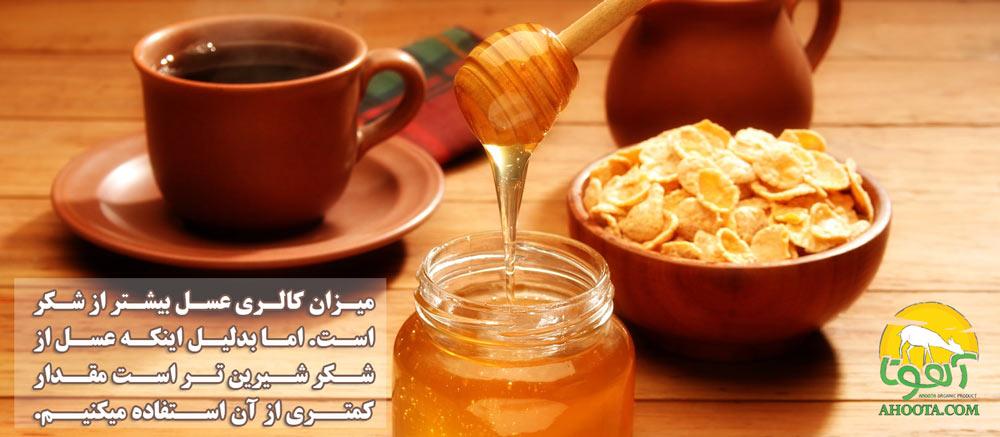 عسل و قهوه