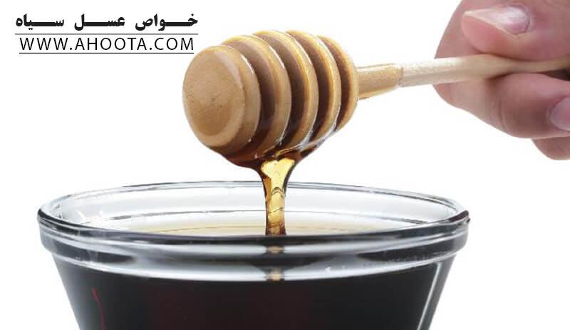 خواص عسل سیاه