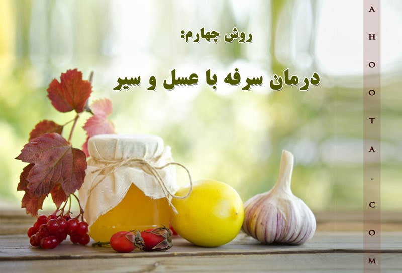 Treatment of cough with honey and garlic