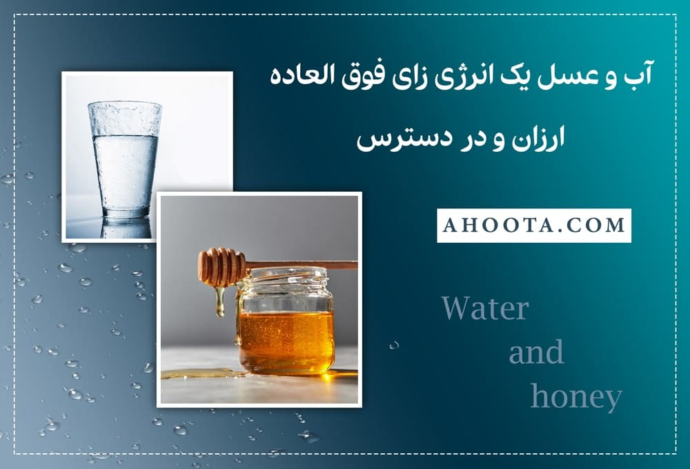 Benefits of water and honey 1