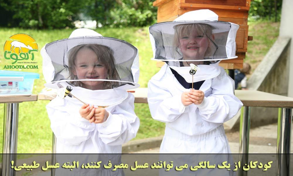 مصرف عسل برای نوزادان