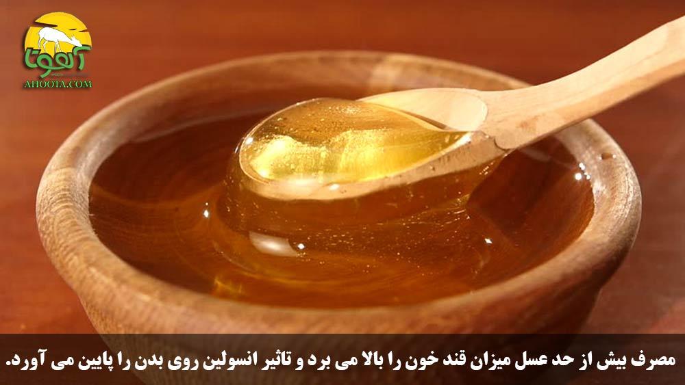 خطرات مصرف عسل برای زنان باردار