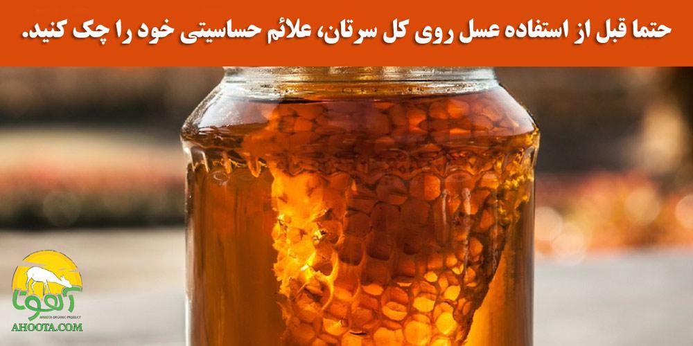 عسل درمانی برای ریزش مو