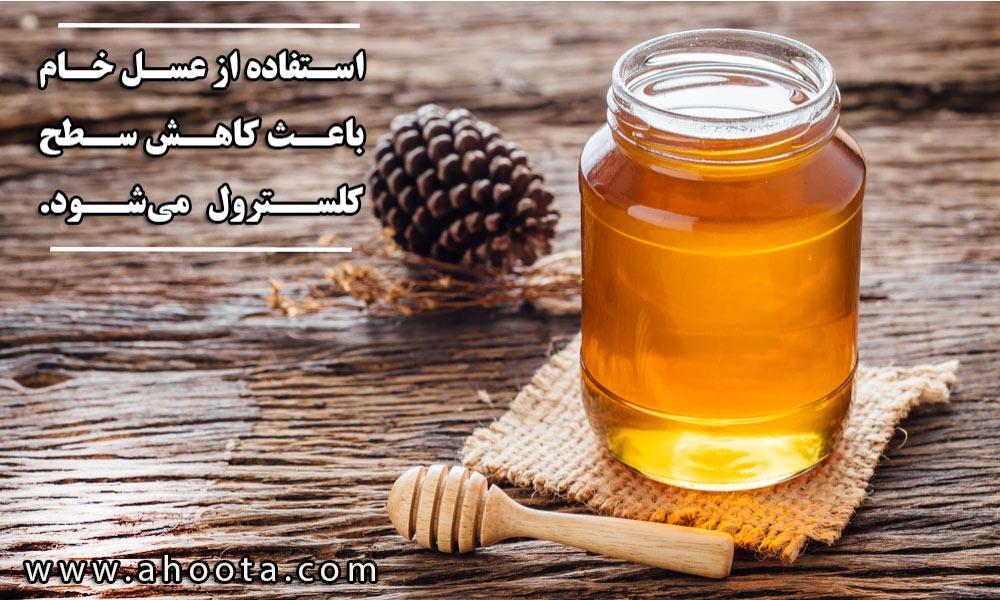 فواید عسل خام برای انسان