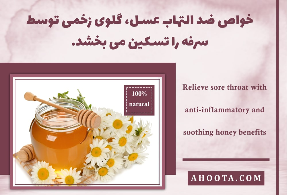 The anti inflammatory benefits of honey