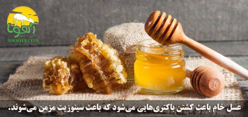 خواص عسل خام برای سینوزیت