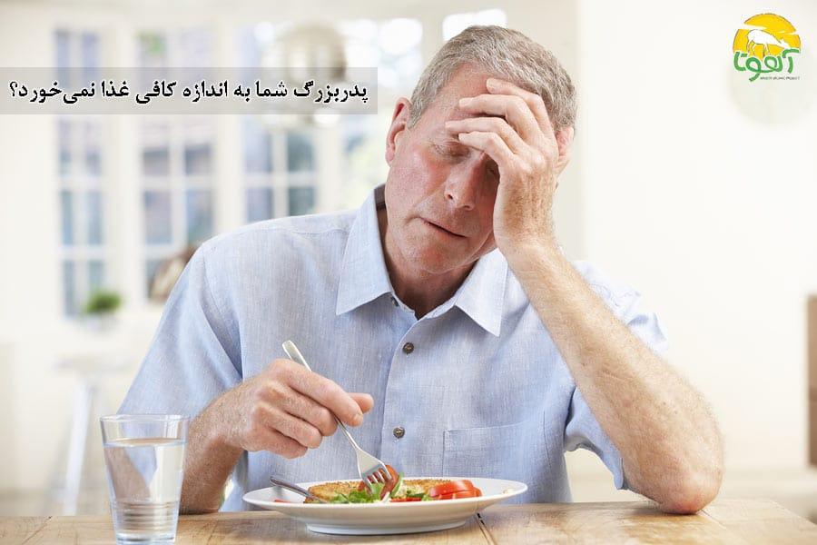 مکمل طبیعی برای سالمندان