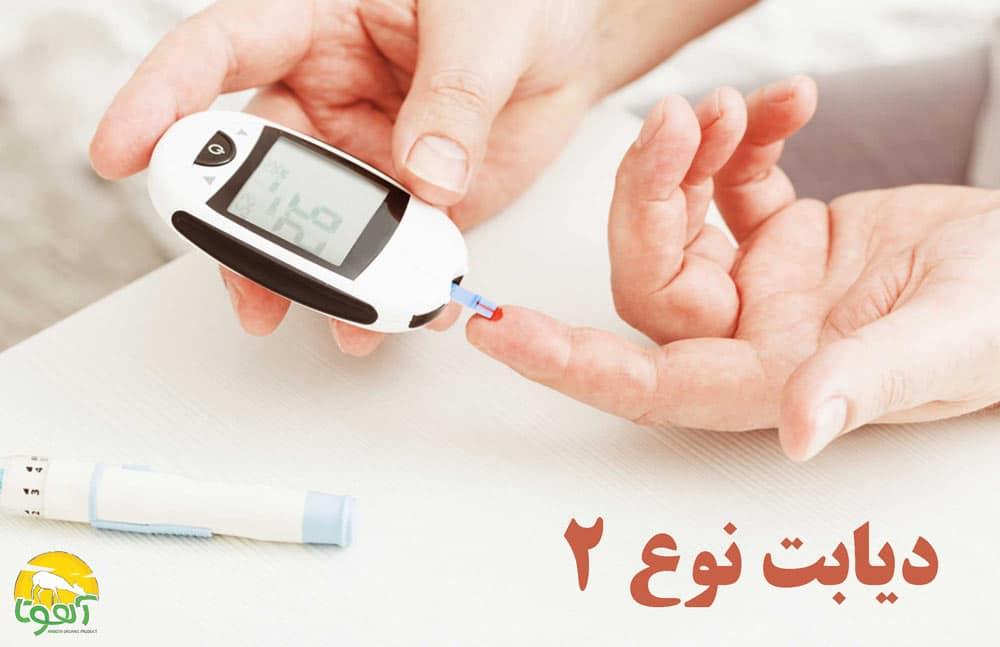 درمان دیابت با ژل رویال