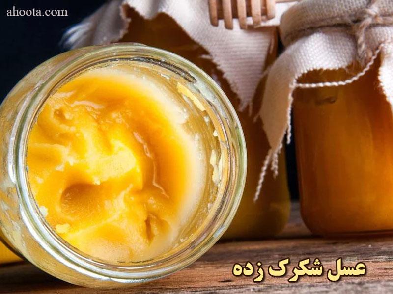 نگهداری عسل طبیعی