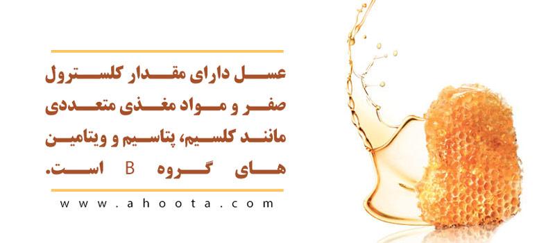عسل و کلسترول خون