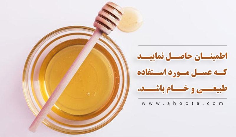 فواید عسل خام