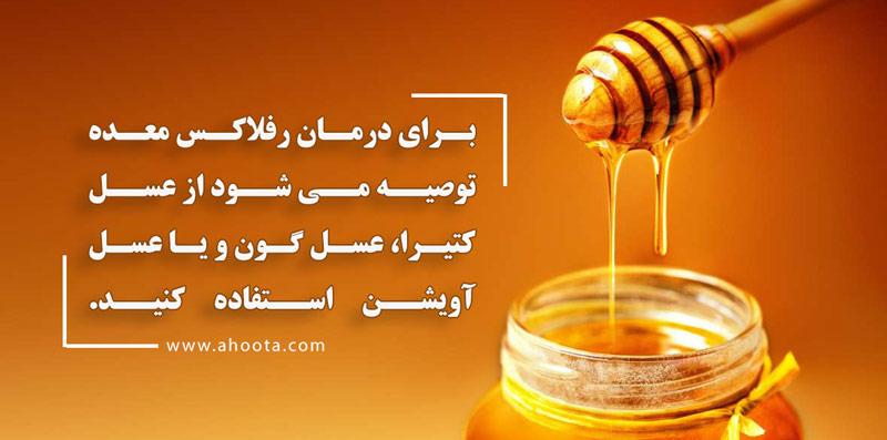 خاصیت عسل برای معده