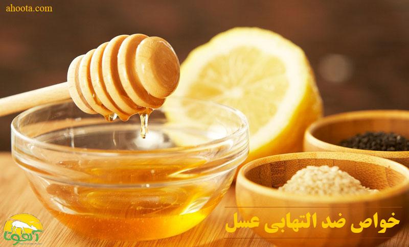 عسل درمانی ؛ 14 خواص درمانی عسل طبیعی