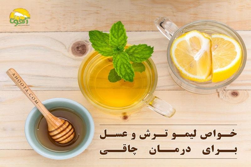 مزایای لیمو ترش و عسل برای درمان چاقی