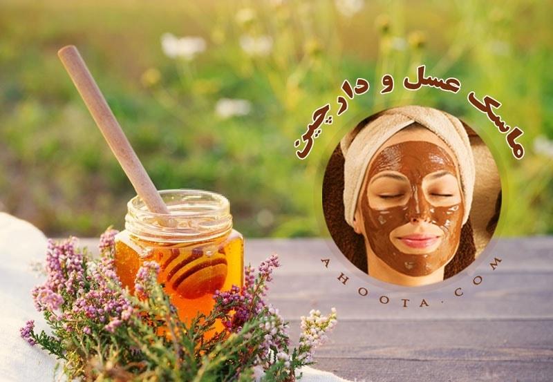 ماسک عسل و دارچین؛ 7 تاثیر ماسک عسل و دارچین بر زیبایی شما!
